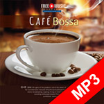 Kawiarniana bossa - Cafe Bossa - mp3
